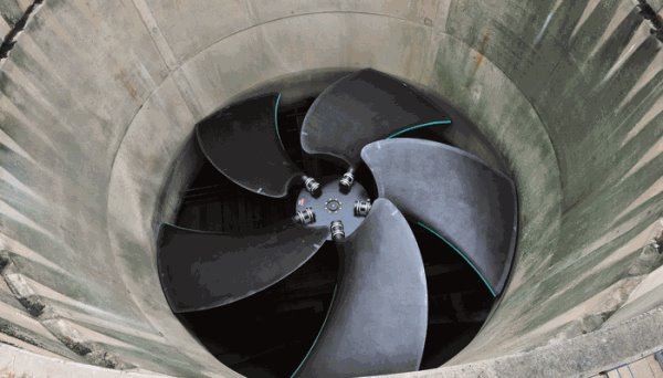 Howden Cooling Tower Fan